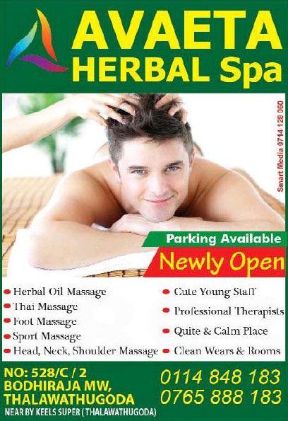 Avaeta Herbal Spa - [Thalawathugoda]