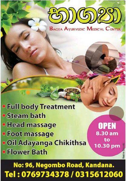 Bagya Ayurvedic Medical Center - [Kandana]