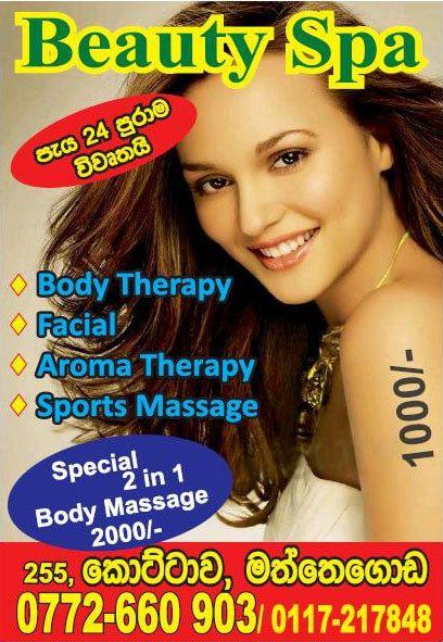 Beauty Spa - [Mattegoda]