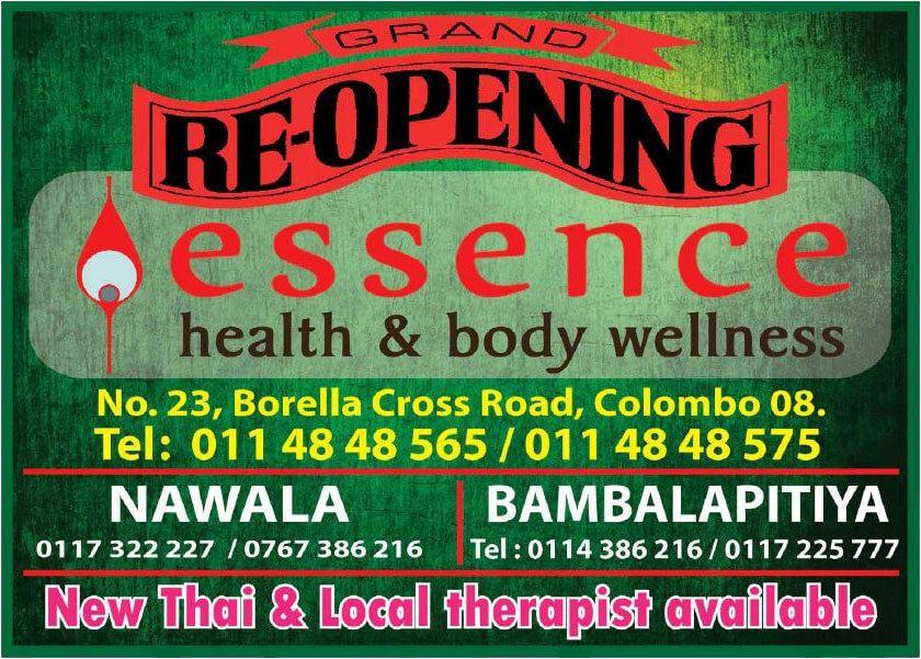 Essence - [Borella | Colombo 08 Bambalapitiya | Colombo 04 Nawala]