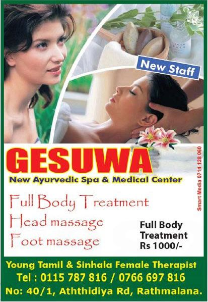 Gesuwa Ayurvedic Spa and Medical Center - [Rathmalana]