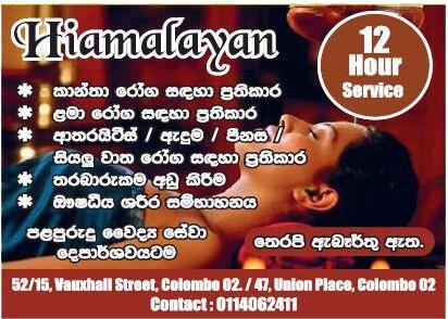 Hiamalayan - [Slave Island | Colombo 02]