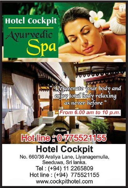 Hotel Cockpit Ayurvedic Spa - [Seeduwa]