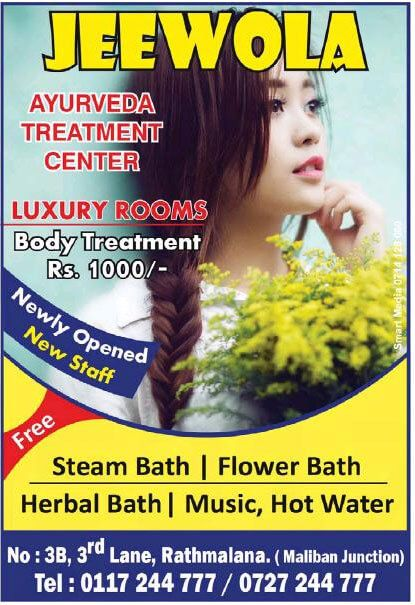 Jeewola Ayurveda Treatment Center - [Rathmalana]