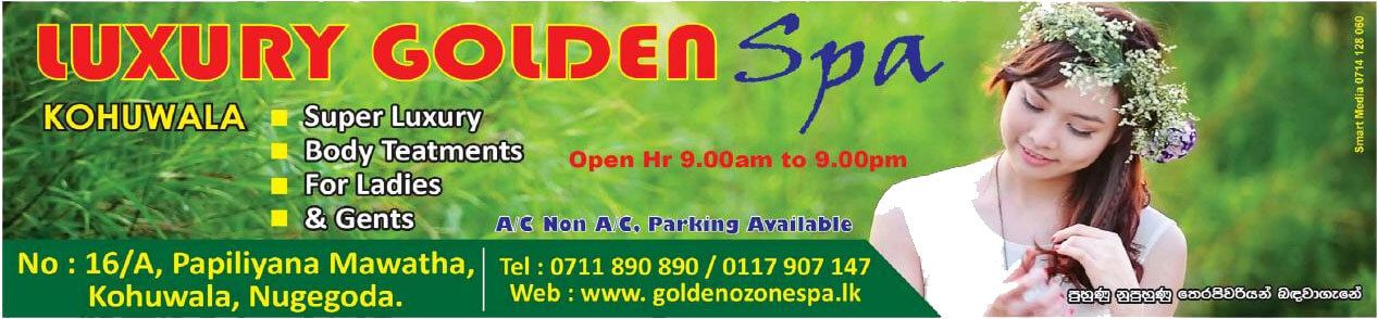 Luxury Golden Spa - [Nugegoda Kohuwala]