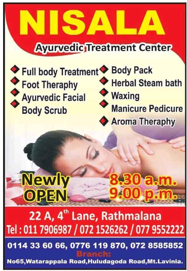 Nisala Ayurvedic Treatment Center - [Mount Lavinia Rathmalana]