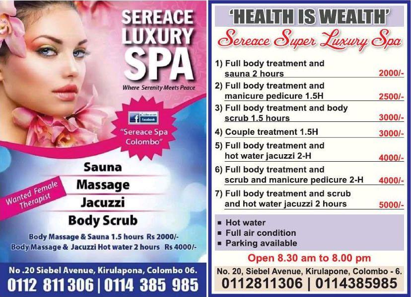Sereace Super Luxury Spa - [Kirulapona | Colombo 06]