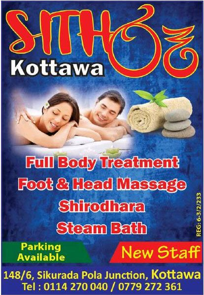 Sithroo Spa - [Kottawa]