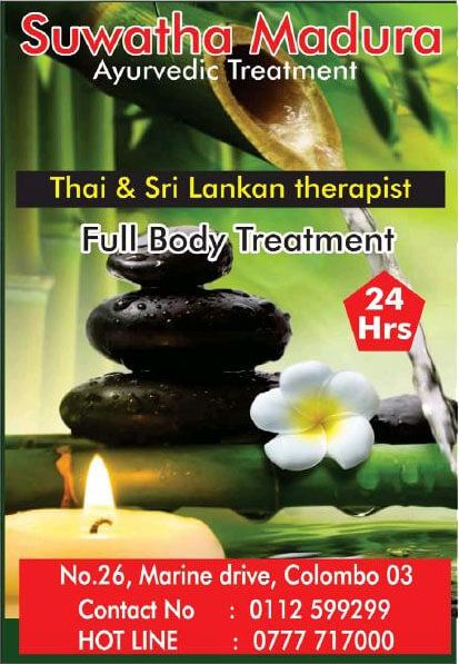 Suwatha Madura Ayurvedic Treatment - [Kollupitiya | Colombo 03]