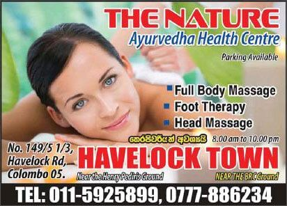 The Nature Ayurveda Health Center - [Thimbirigasyaya | Colombo 05]